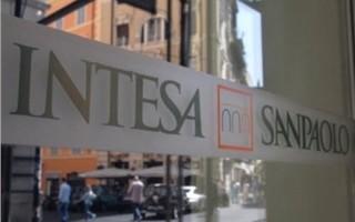 Data stacco e pagamento dividendi Intesa Sanpaolo 2014