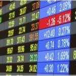 Arriva il fondo Atlante per le banche: sufficiente per salvarle?