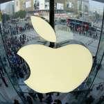 Azioni Apple quotazione e grafico in tempo reale: come comprare azioni Apple?