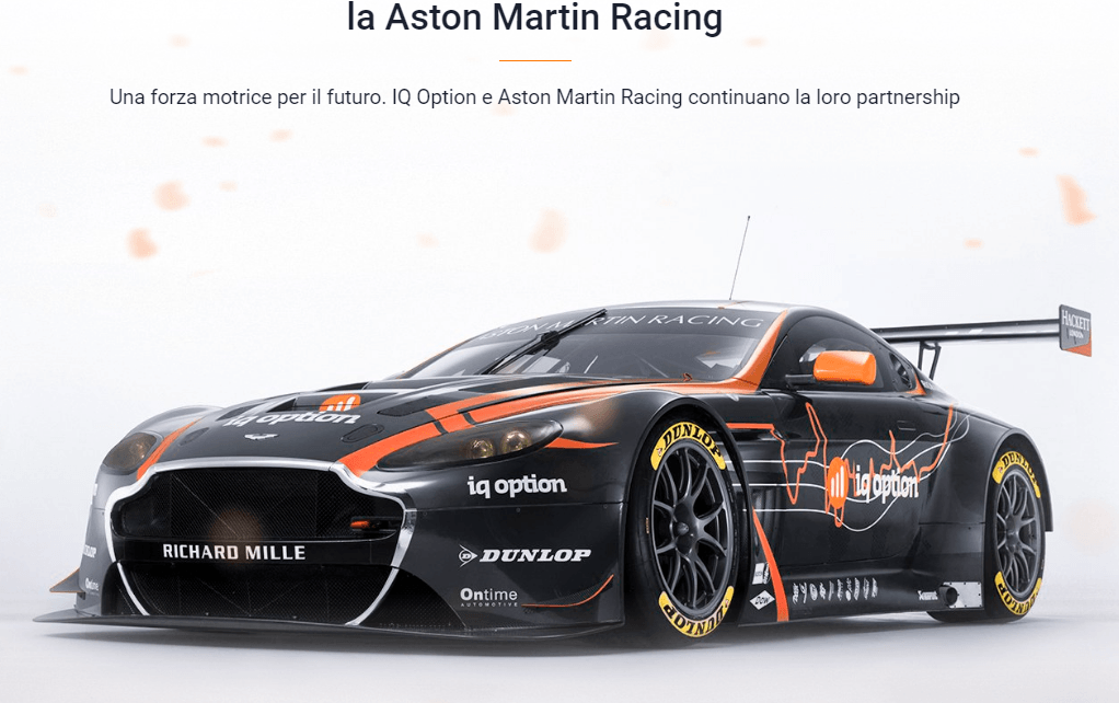 IQ Option aston martin