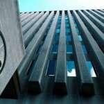 Bond Banca Mondiale 2023 conviene? Vantaggi e svantaggi dell'obbligazione