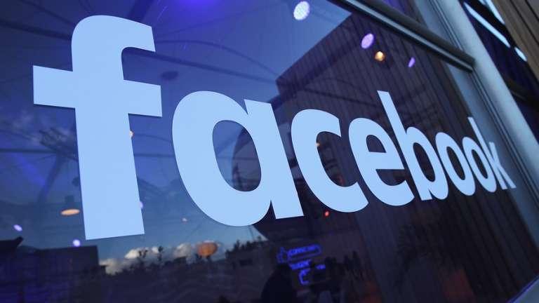 Comprare azioni Facebook: grafico quotazione e guida trading